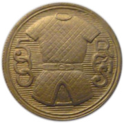 500 Réis (400th Anniversary of Colonization) – reverse