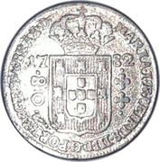 80 Réis - Maria I and Pedro III – obverse