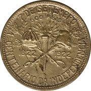 500 Réis (Independence Centennial) -  reverse