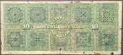 10 Mil Réis (8th Print; Tesouro Nacional; Republic) – reverse