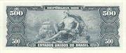 500 Cruzeiros (1 edition; 1st print; Valor Recebido) -  reverse