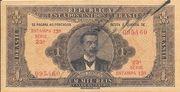 1 Mil Réis (13th Print; Tesouro Nacional; Republic) – obverse