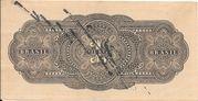 1 Mil Réis (13th Print; Tesouro Nacional; Republic) – reverse
