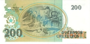 200 Cruzeiros (3rd edition) – reverse