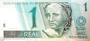 1 Real (watermark Effigy) -  obverse