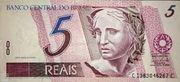 5 Reais (1st family; watermark Flag) – obverse