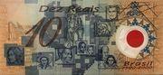 10 Reais (Pedro Álvares Cabral) -  reverse