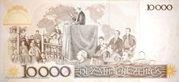 10 Cruzados (overprint on 10 000 Cruzeiros i.e. P# 203) -  reverse