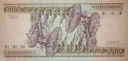 5 000 Cruzeiros (2nd edition; 2nd family) -  reverse