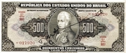 500 Cruzeiros (1st edition; 2nd print; Autographed) -  obverse