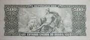 500 Cruzeiros (1st edition; 2nd print) -  reverse