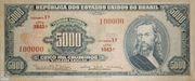 5 000 Cruzeiros (1st edition; 1st print) -  obverse