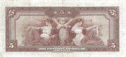 5 Cruzeiros (overprint on 5 Mil Réis i.e. P# 29) -  reverse