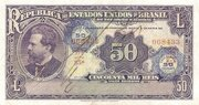 50 Cruzeiros (overprint on 50 Mil Réis i.e. P# 59) -  obverse