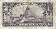 50 Mil Réis  (17th print) -  reverse