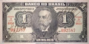 1 Cruzeiro (reuse of 1 Mil Réis i.e. P# 110B) -  obverse
