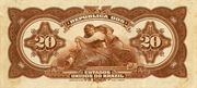 20 Mil Réis (Thesouro Nacional; 14th print) -  reverse