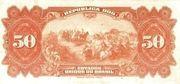 50 Mil Réis (Caixa de Estabilização; 1st print) – reverse