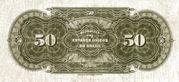 50 Mil Réis (overprint on 50 Mil Réis i.e. P# 58) -  reverse