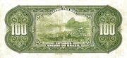 100 Mil Réis (overprint on 100 Mil Réis i.e. P# 70) -  reverse
