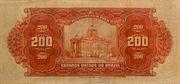200 Mil Réis (Thesouro Nacional; 14th print) -  reverse