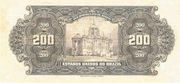 200 Mil Réis (overprint on 200 Mil Réis i.e. P# 81) – reverse