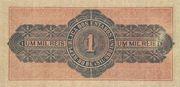 1 Mil Réis (Thesouro Nacional; 11th print) – reverse