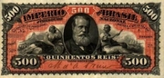 500 Réis (Thesouro Nacional; 2nd print) – obverse