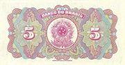 5 Mil Réis (4th Banco do Brasil; 1st print) -  reverse