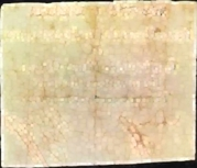 37.5 Réis - 1 Vintém of gold (Reaes Casas de Fundição do Ouro; 1st print) – reverse