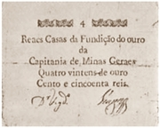 150 Réis - 4 Vinténs of gold (Reaes Casas de Fundição do Ouro; 1st print) – obverse