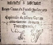 300 Réis - 8 Vinténs of gold (Reaes Casas de Fundição do Ouro; 1st print) – obverse