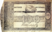 100 Mil Réis (Thesouro Nacional; 1st print) – obverse