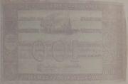 100 Mil Réis (Thesouro Nacional; 1st print) – reverse