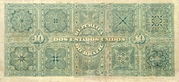 10 Mil Réis (Thesouro Nacional; 8th print) -  reverse