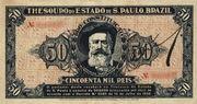 50 Mil Réis (1932 Revolution Bonus; 1st print) -  obverse