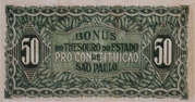 50 Mil Réis (1932 Revolution Bonus; 1st print) -  reverse