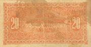 20 Mil Réis (1932 Revolution Bonus; 1st print) – reverse