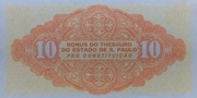 10 Mil Réis (1932 Revolution Bonus; 2nd print) -  reverse