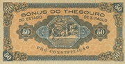 50 Mil Réis (1932 Revolution Bonus; 2nd print) – reverse