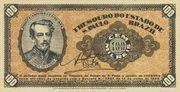 100 Mil Réis (1932 Revolution Bonus; 2nd print) -  obverse