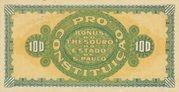100 Mil Réis (1932 Revolution Bonus; 2nd print) -  reverse