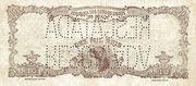 10 Mil Réis (Caixa de Conversão, 1st print) -  reverse