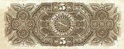5 Mil Réis (Thesouro Nacional; 8th print) -  reverse