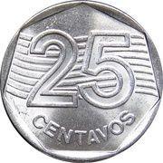 25 Centavos (FAO) – reverse