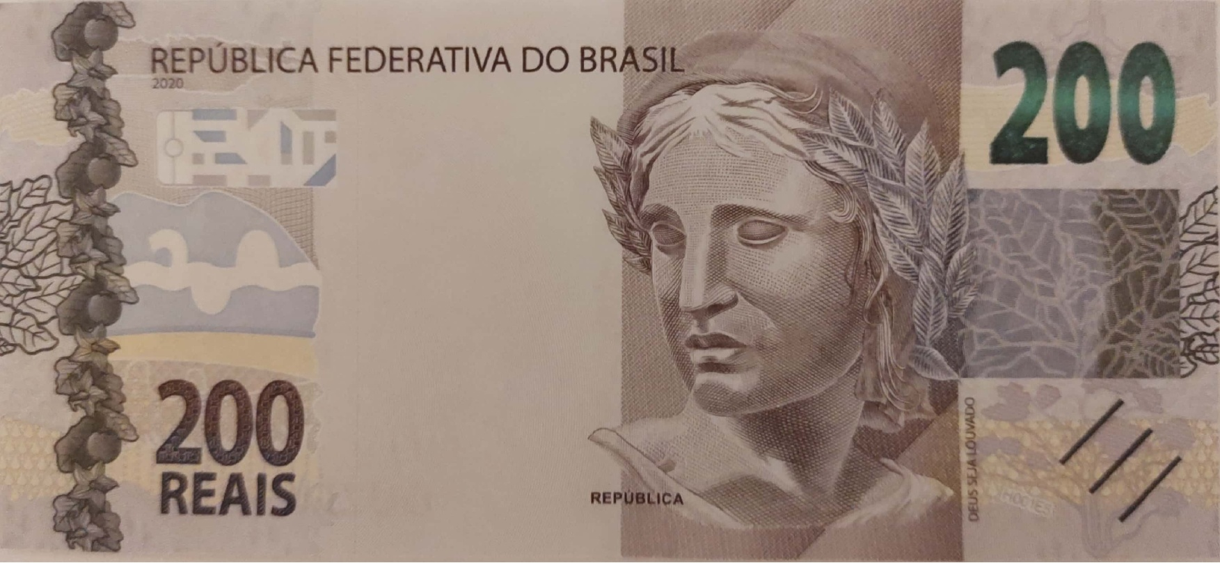Brazil 200 Reais from Numista