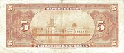 5 Mil Réis (Thesouro Nacional; 13th print) – reverse