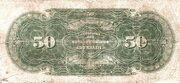 50 Mil Réis (Tesouro Nacional; 14ª Estampa) (1916) – reverse