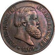 20 Réis - Pedro II -  obverse
