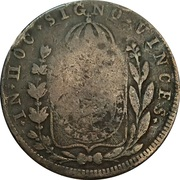 40 Réis - Pedro I (Countermarked 80 Réis) -  reverse